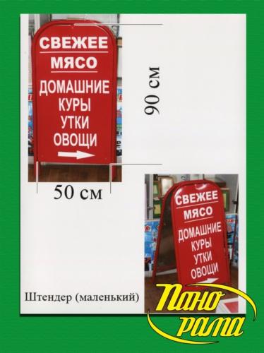 tablichki bataysk 010